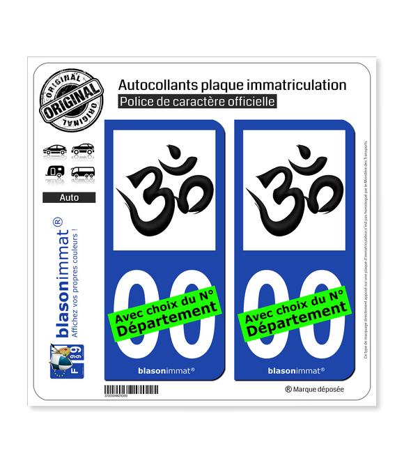 Aum (Om) - Symbole Hindou   Autocollant plaque immatriculation