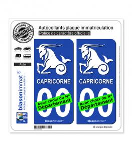 Capricorne - Emblème | Autocollant plaque immatriculation