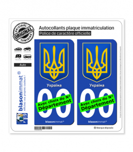 Ukraine - Armoiries   Autocollant plaque immatriculation