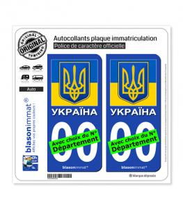 Ukraine - Armoiries Drapées   Autocollant plaque immatriculation