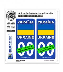 Ukraine - Drapeau   Autocollant plaque immatriculation