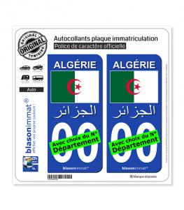 Algérie - Drapeau | Autocollant plaque immatriculation