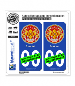 Bhoutan - Armoiries | Autocollant plaque immatriculation
