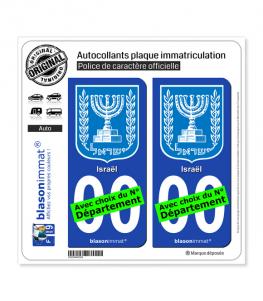 Israël - Armoiries | Autocollant plaque immatriculation