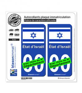 Israël - Drapeau | Autocollant plaque immatriculation