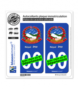 Népal - Armoiries | Autocollant plaque immatriculation