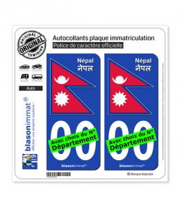 Népal - Drapeau | Autocollant plaque immatriculation