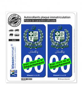 Pakistan - Armoiries | Autocollant plaque immatriculation