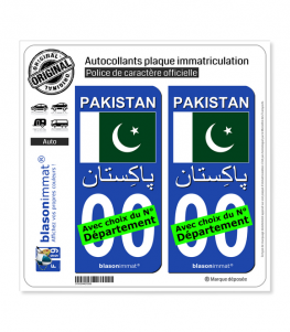 Pakistan - Drapeau | Autocollant plaque immatriculation