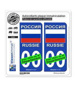 Russie - Drapeau | Autocollant plaque immatriculation
