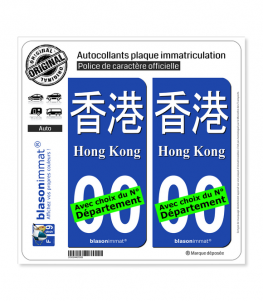 Hong Kong | Autocollant plaque immatriculation
