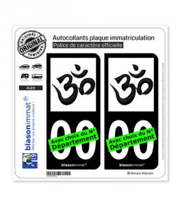 Aum (Om) - Symbole Hindou   Autocollant plaque immatriculation (Fond Noir)