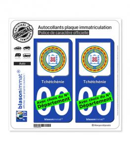 Tchétchénie - Armoiries | Autocollant plaque immatriculation
