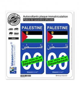 Palestine - Drapeau | Autocollant plaque immatriculation